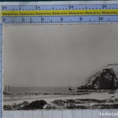 Postales: POSTAL DE MARRUECOS. AÑO 1957. SAIDIA PORT SAY. 1372. Lote 191936071