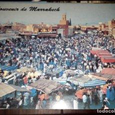 Postales: Nº 35104 POSTAL MARRUECOS SOUVENIR DE MARRAKECH. Lote 192023126
