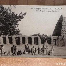 Postales: FOTO POSTAL AFRIQUE OCCIDENTALE. DAKAR. 343. AFRICA. Lote 193948287