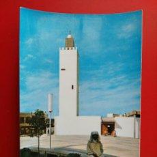 Postales: AGADIR-MARRUECOS. EDITADA EN CANARIAS. SIN CIRCULAR. ENVIO INCLUIDO.. Lote 194133762
