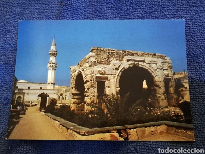 POSTAL LIBIA JAMAHIRIYA (Postales - Postales Extranjero - África)