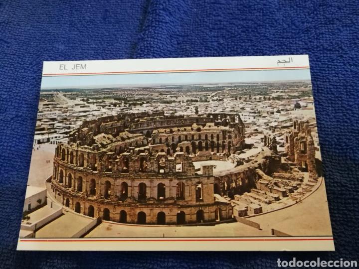 POSTAL TUNEZ EL JEM (Postales - Postales Extranjero - África)