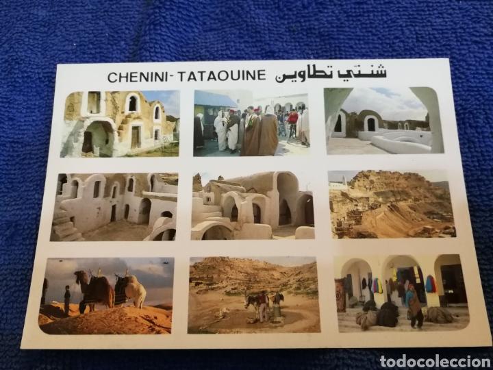 POSTAL TUNEZ TATAOUINE (Postales - Postales Extranjero - África)