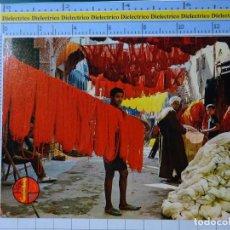Postales: POSTAL DE MARRUECOS. ESCENA VIVA, TIPISMO, ÉTNICA. ZOCO DE LOS TINTOREROS MARRAKECH. 2812. Lote 194538163