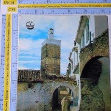 Postales: POSTAL DE MARRUECOS. AÑO 1974. CHAUEN XAOUEN. 2816. Lote 194538305