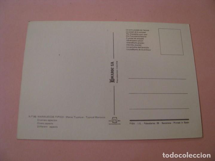 Postales: POSTAL DE MARRUECOS. MARRUECOS TÍPICO. ED. KOMAROC SA, ESCUDO DE ORO. - Foto 2 - 194619592