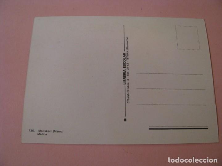Postales: POSTAL DE MARRUECOS. MARRAKECH. LIBRERÍA ESCOLAR. - Foto 2 - 194619723