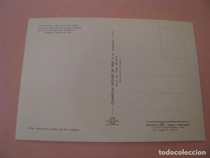 Postales: POSTAL DE MARRUECOS. IMÁGENES ESCUDO DE ORO. PRIMERA COLECCIÓN DE ÁFRICA EXOTICA. - Foto 2 - 194619941