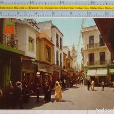 Postales: POSTAL DE MARRUECOS. AÑO 1966. TANGER ZOCO CHICO. 69. Lote 194889110