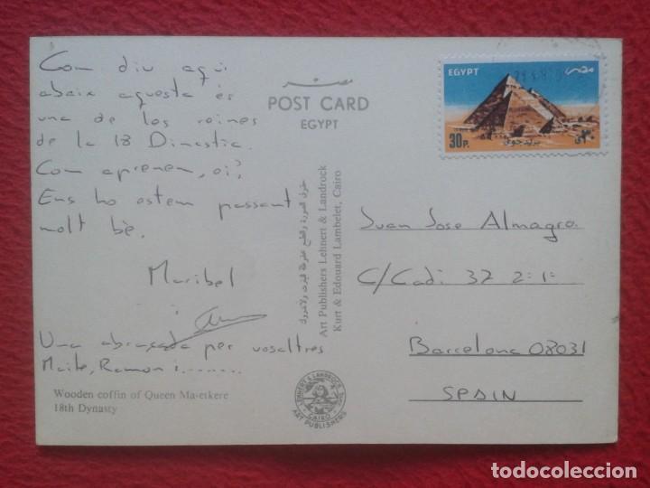 Postales: ANTIGUA POSTAL POST CARD EGYPT EGIPTO WOODEN COFFIN OF QUEEN MA-ETKERE CON SELLO, ATAUD DE MADERA... - Foto 2 - 195013803