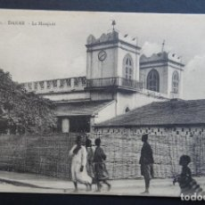 Postales: DAKAR, LA MEZQUITA, ANTIGUA POSTAL SIN CIRCULAR. Lote 195132337