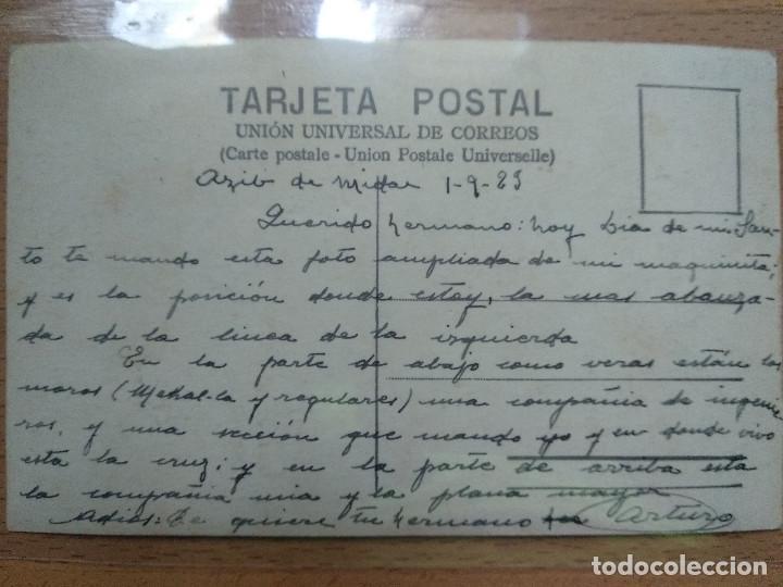 Postales: AZIB DE MIDAR. MARRUECOS - Foto 2 - 195210386