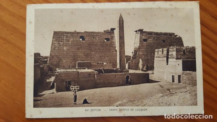 Postales: LOTE DE 4 ANTIGUAS TARJETAS POSTALES DE EGYPTO. SIN CIRCULAR. AÑOS 20-30. - Foto 6 - 195302616