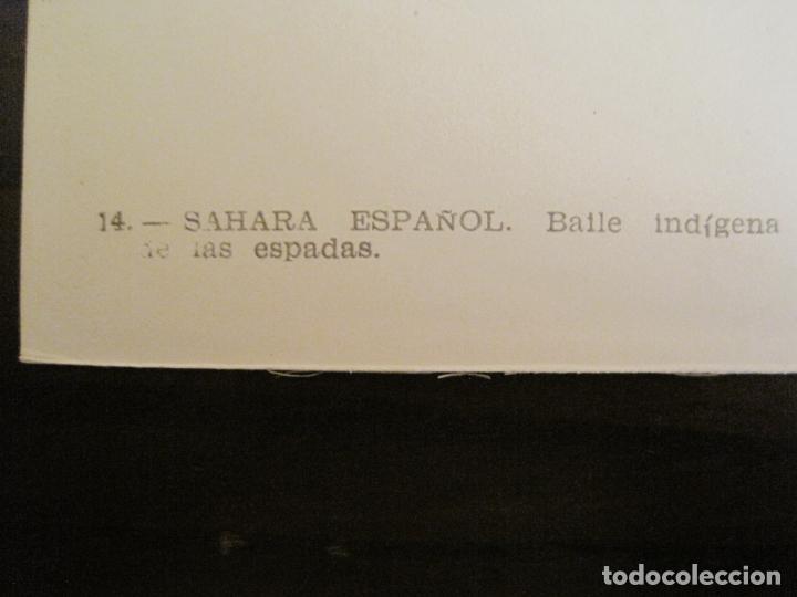 Postales: SAHARA ESPAÑOL-BAILE INDIGENA DE LAS ESPADAS-FOTO A.DE PORRAS-POSTAL FOTOGRAFICA ANTIGUA-(68.172) - Foto 4 - 195308363