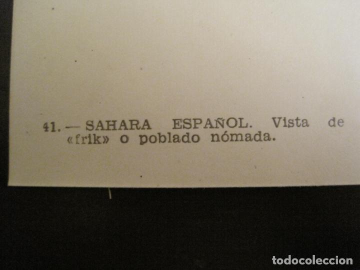 Postales: SAHARA ESPAÑOL-VISTA DE UN POBLADO NOMADA-41-FOTO A.DE PORRAS-POSTAL FOTOGRAFICA ANTIGUA-(68.173) - Foto 4 - 195308496