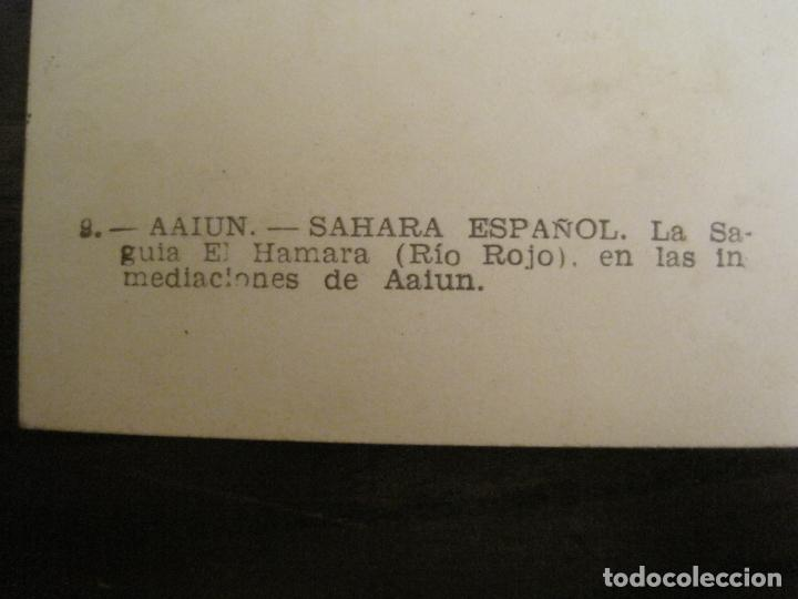 Postales: AAIUN-SAHARA ESPAÑOL-9-FOTO A.DE PORRAS-POSTAL FOTOGRAFICA ANTIGUA-(68.174) - Foto 4 - 195308671