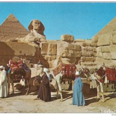 Postales: == B1428 - POSTAL - GIZA - THE GREAT SPHINX AND KEOPS PYRAMID. Lote 195338345