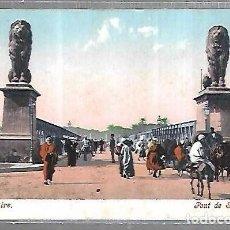 Postales: TARJETA POSTAL. EGIPTO. LE CAIRE. PONT DE GHEZIREH. 2423. Lote 195933173