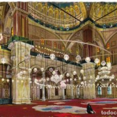 Postales: == PN1409 - POSTAL - CAIRO - INTERIOR OF MOHAMED ALY . Lote 197484753