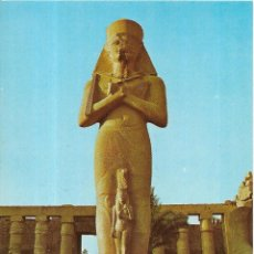 Postales: == PN1413 - POSTAL - LUXOR - STATUE OF PHRAO PINUTEM AND HIS WIFE. Lote 197485162