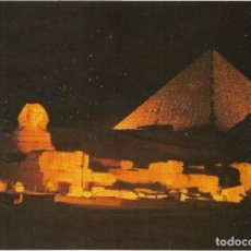 Postales: == PN1414 - POSTAL - GIZA - SOUND AND LIGHT OF THE PYRAMIDE OF GIZA. Lote 197485355
