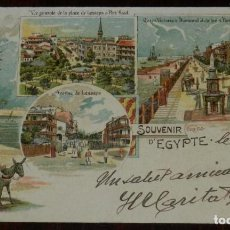 Postales: POSTAL DE EGYPTE, EGYPT, EGIPTO, ED. FIX & DAVID, CIRCULADA.. Lote 198598962