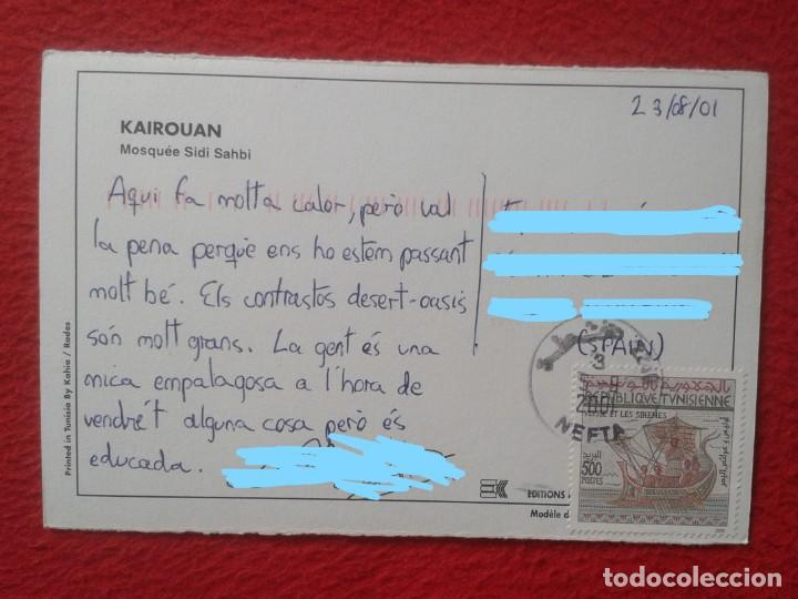 Postales: POSTAL POST CARD MAGREB TÚNEZ TUNISIA TUNISIE TUNIS KAIROUAN MOSQUÉE SIDI SAHBI MEZQUITA MOSQUE..... - Foto 2 - 198612740
