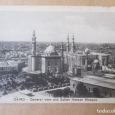 Postales: TARJETA POSTAL DE EGIPTO. CAIRO. GENERAL VIEW AND SULTAN HASSAN MOSQUE. Lote 199285758