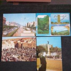 Postales: ORAN, GHARDIA, TIEMCEN. ARGELIA. LOTE DE 4 POST.. Lote 201099088