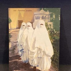 Postales: TARJETA POSTAL. AFRICA. 588.- FEMMES ARABES. MUJERES ARABES.. Lote 202528343