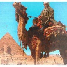 Postales: POSTAL DE EGIPTO. PIRÁMIDE DE GIZA.. Lote 203092992