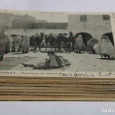 Postales: LOTE DE 100 POSTALES ANTIGUAS DE ARGELIA. Lote 203800781