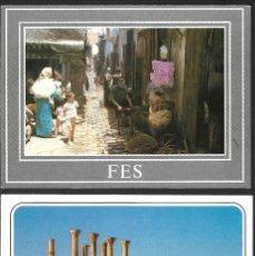Postales: BONITO LOTE DE 24 POSTALES ANTIGUAS DE MARRUECOS, SIN CIRCULAR. TODAS NUEVAS. Lote 204147036