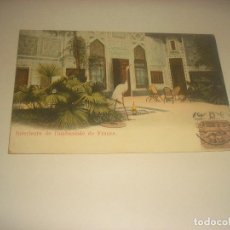 Postales: EL CAIRO .INTERIEURE DE L'AMBASSADE DE FRANCE . CIRCULADA, ANTIGUA.. Lote 205145527