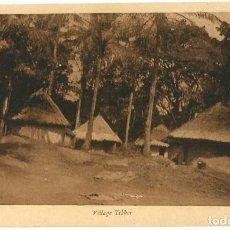 Postales: AFRIQUE OCCIDENTAL FRANÇAIS - BANDJOUN - CAMERÚN - 1906. Lote 205603151