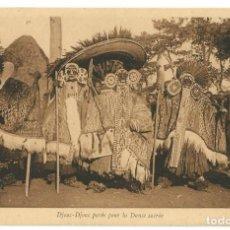 Postales: CAMERÚN FRANCÉS - GUERREROS - BANDJOUM 1910. Lote 205603940