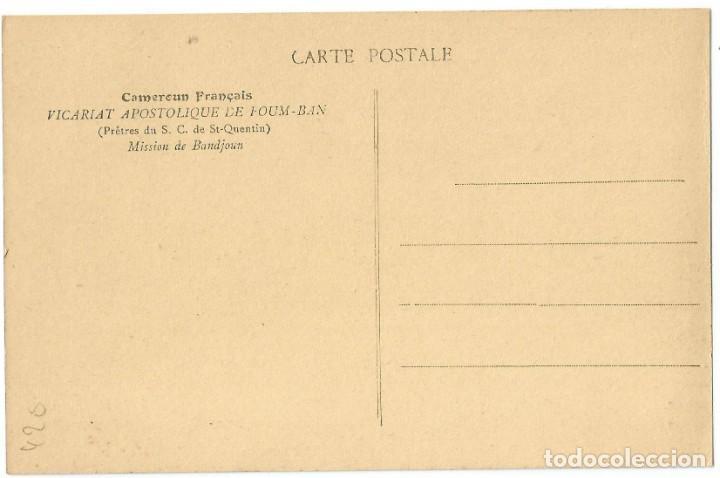 Postales: CAMERÚN FRANCÉS - GUERREROS - BANDJOUM 1910 - Foto 2 - 205603940