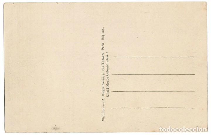 Postales: SOUDAN - GUERRIERS WARIGA - AFRIQUE OCCIDENTALE - 1906 - Foto 2 - 205604042