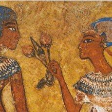 Postales: ARTE EGIPCIO, ESTELA DE LOS ENAMORADOS EN EL JARDIN - COLECCION PERLA Nº 114 - S/C. Lote 205609028