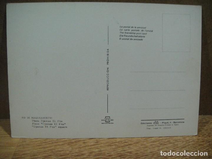 Postales: marrakech - no franqueada - Foto 2 - 205746868
