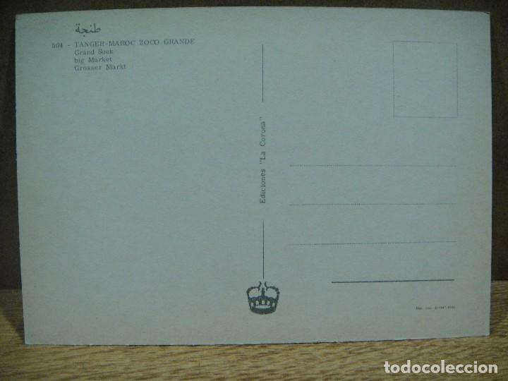 Postales: tanger , marruecos - no franqueada - Foto 2 - 205747108