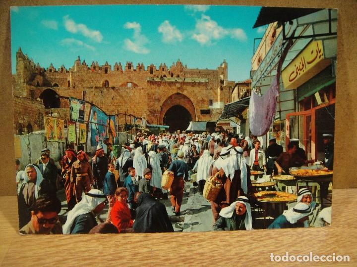 JERUSALEM - NO FRANQUEADA (Postales - Postales Extranjero - África)