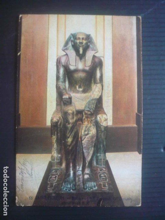 CAIRO MUSEUM. (Postales - Postales Extranjero - África)