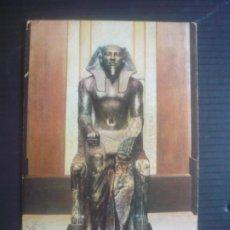 Postales: CAIRO MUSEUM.. Lote 205762861