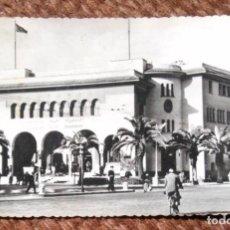 Postales: MARRUECOS - CASABLANCA - HOTEL DES POSTES. Lote 206324997