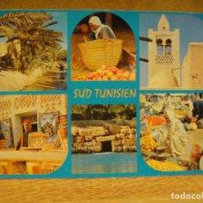 Postales: SUD , TUNEZ - FRANQUEADA 1972. Lote 206508601