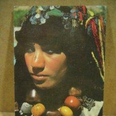 Postales: MUJER DE MARRUECOS - FRANQUEADA 1987. Lote 206508738