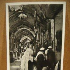 Postales: JERUSALEM - FRANQUEADA 1957. Lote 206509620