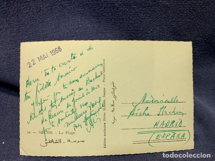 Postales: postal tunez mayo 1968 20 sousse la plage victor slama photo garzam inscrita - Foto 2 - 206582080