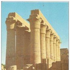 Postales: == C508 - POSTAL - LUXOR - GENERAL VIEW OF THE TEMPLE OF KARNAK. Lote 206599117